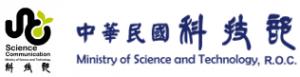 中華民國科技部